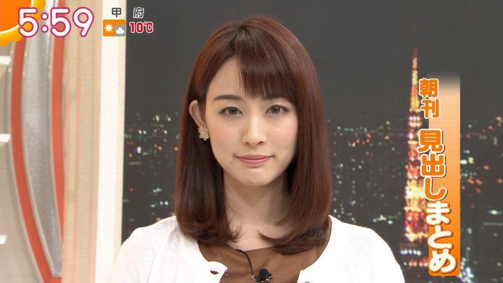 2019年01月28日新井恵理那の画像12枚目