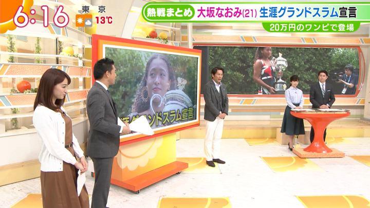 2019年01月28日新井恵理那の画像17枚目