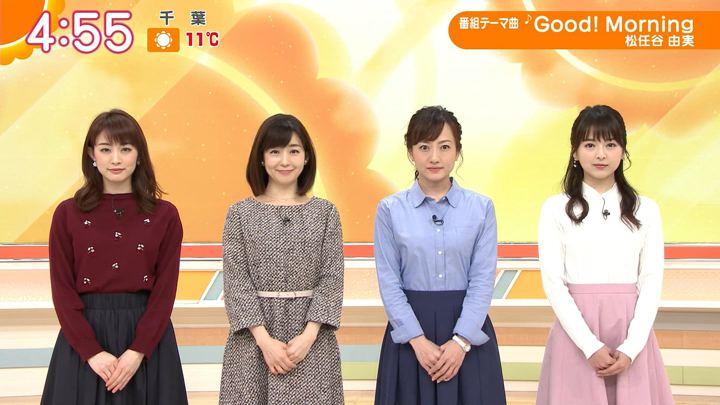 2019年01月29日新井恵理那の画像01枚目