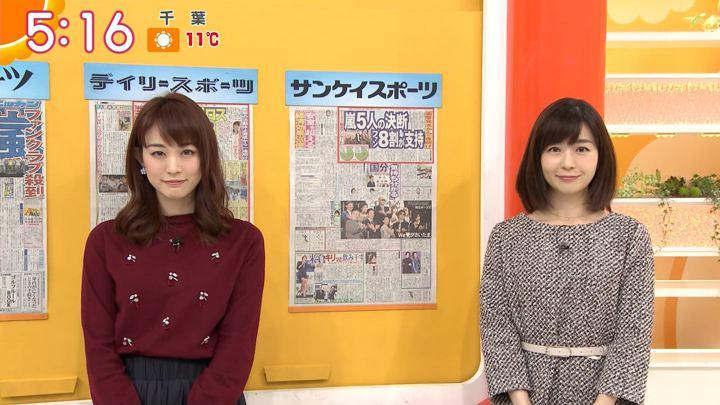 2019年01月29日新井恵理那の画像03枚目