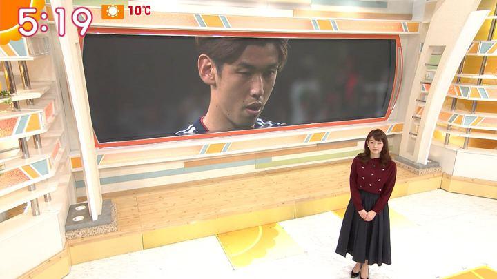 2019年01月29日新井恵理那の画像04枚目
