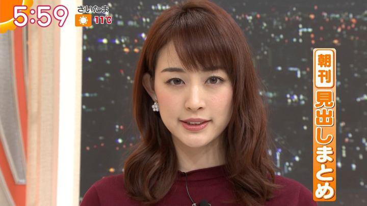 2019年01月29日新井恵理那の画像10枚目