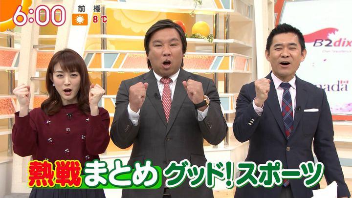 2019年01月29日新井恵理那の画像12枚目