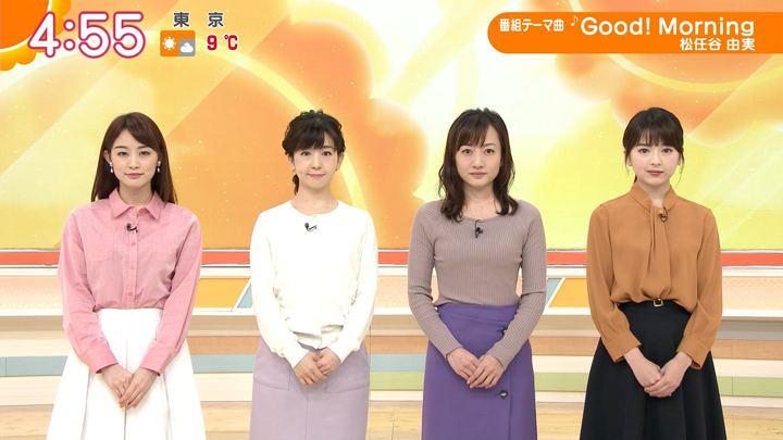 2019年01月30日新井恵理那の画像02枚目
