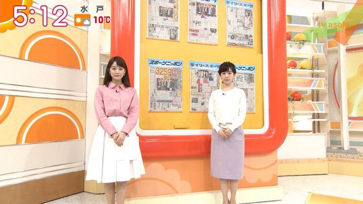 2019年01月30日新井恵理那の画像03枚目