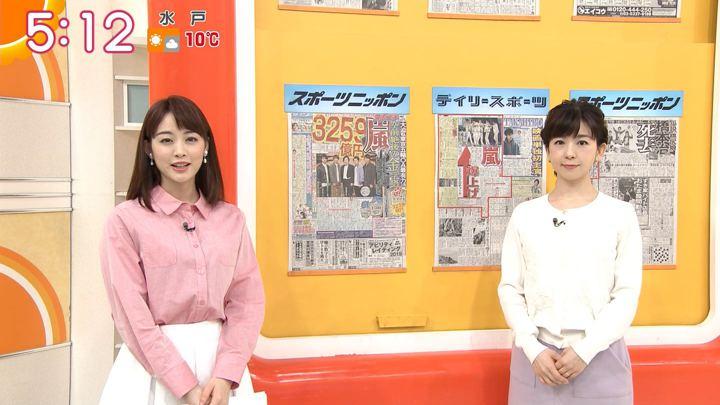 2019年01月30日新井恵理那の画像04枚目