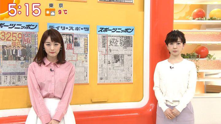 2019年01月30日新井恵理那の画像05枚目