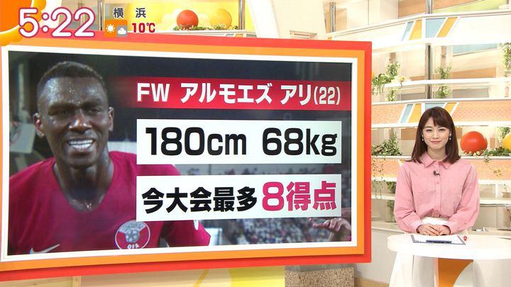 2019年01月30日新井恵理那の画像08枚目