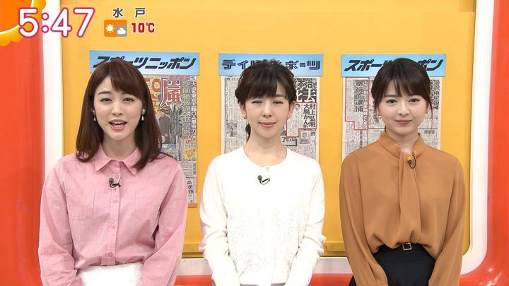2019年01月30日新井恵理那の画像11枚目