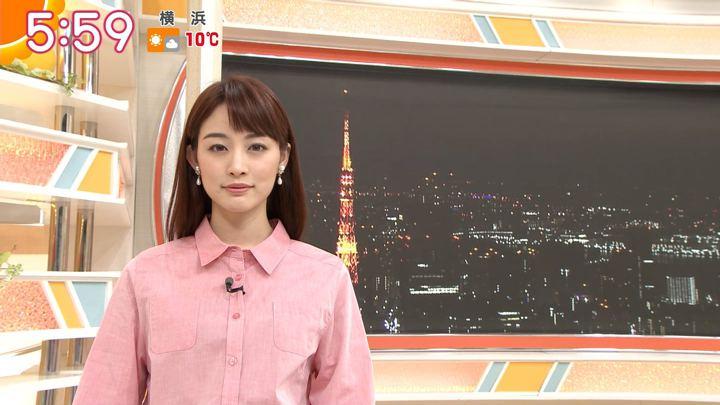 2019年01月30日新井恵理那の画像12枚目