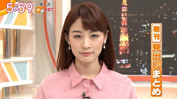 2019年01月30日新井恵理那の画像13枚目