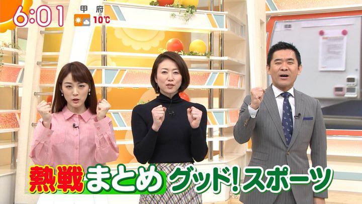 2019年01月30日新井恵理那の画像14枚目