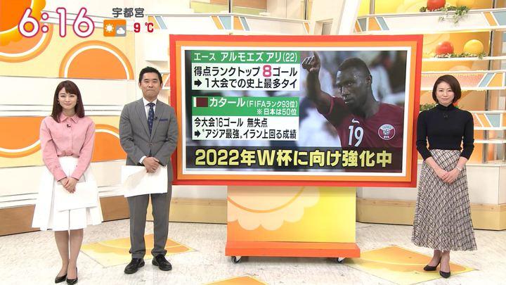2019年01月30日新井恵理那の画像16枚目