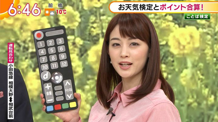 2019年01月30日新井恵理那の画像17枚目