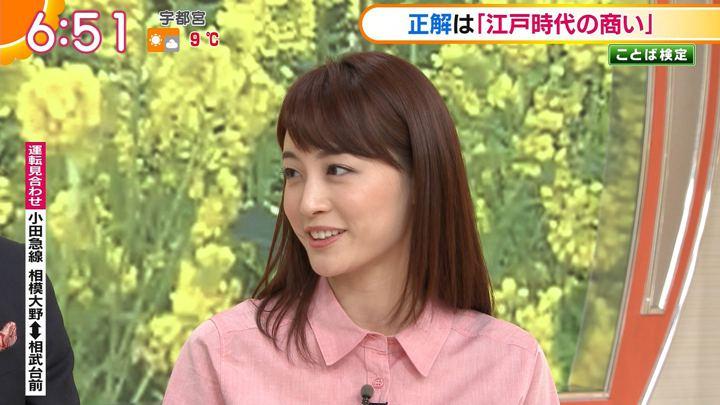 2019年01月30日新井恵理那の画像21枚目