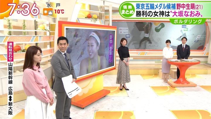 2019年01月30日新井恵理那の画像23枚目