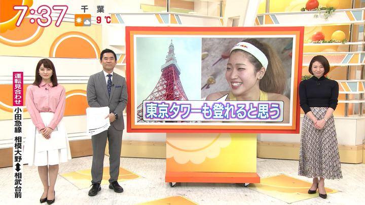 2019年01月30日新井恵理那の画像24枚目