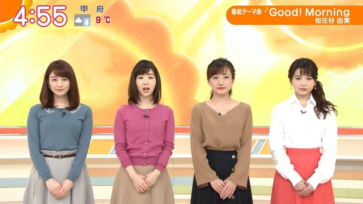 2019年01月31日新井恵理那の画像01枚目
