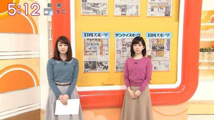 2019年01月31日新井恵理那の画像02枚目
