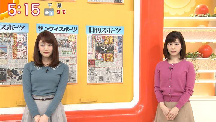 2019年01月31日新井恵理那の画像04枚目