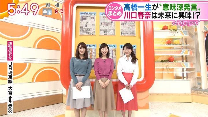 2019年01月31日新井恵理那の画像10枚目