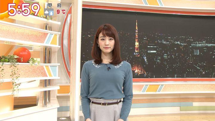 2019年01月31日新井恵理那の画像12枚目