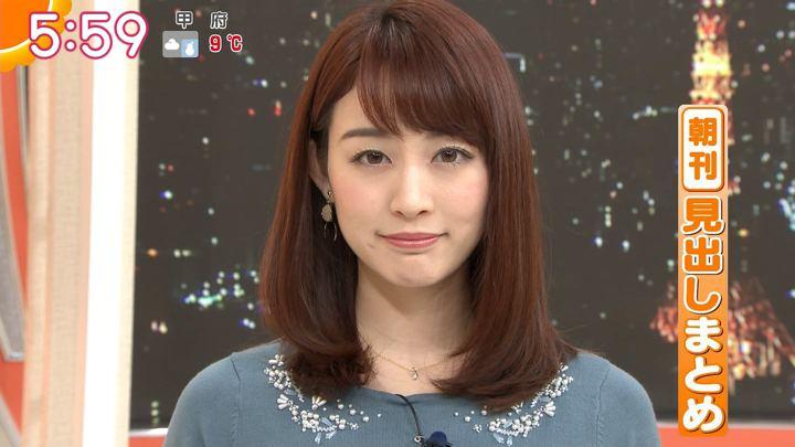 2019年01月31日新井恵理那の画像13枚目