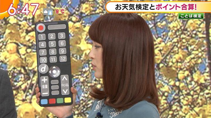 2019年01月31日新井恵理那の画像20枚目