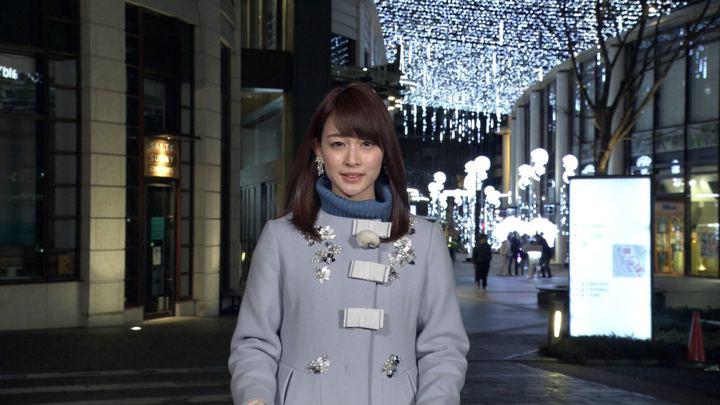 2019年02月02日新井恵理那の画像05枚目