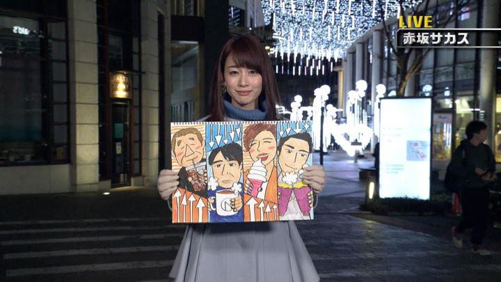 2019年02月02日新井恵理那の画像10枚目