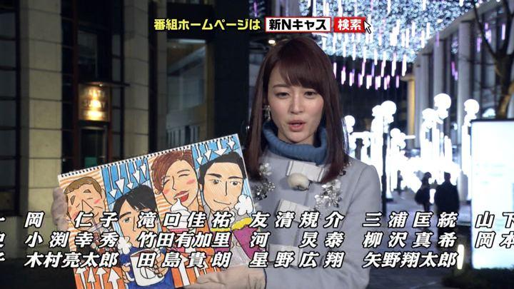 2019年02月02日新井恵理那の画像12枚目