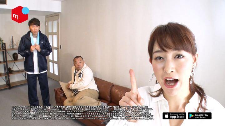 2019年02月03日新井恵理那の画像11枚目