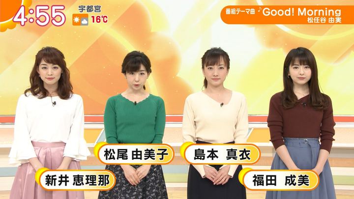 2019年02月04日新井恵理那の画像01枚目