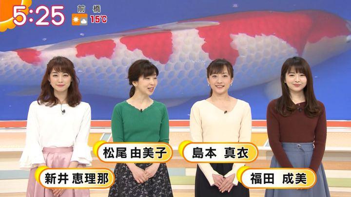 2019年02月04日新井恵理那の画像06枚目