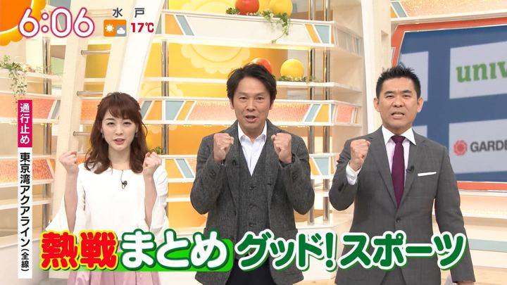 2019年02月04日新井恵理那の画像13枚目