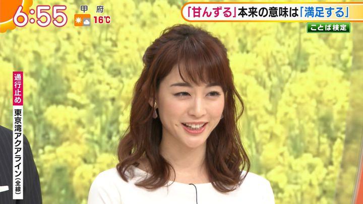 2019年02月04日新井恵理那の画像22枚目