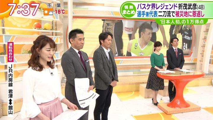 2019年02月04日新井恵理那の画像24枚目