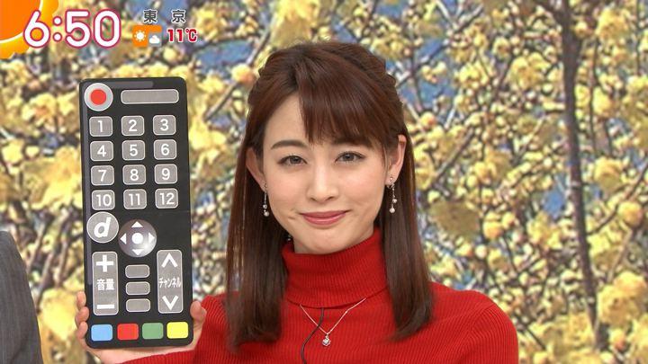 新井恵理那 グッド!モーニング (2019年02月05日放送 34枚)