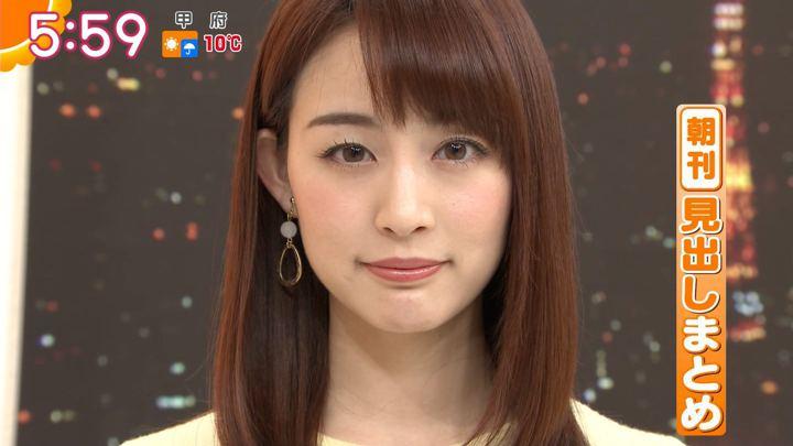 2019年02月06日新井恵理那の画像14枚目