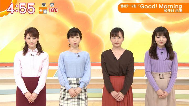 2019年02月07日新井恵理那の画像01枚目