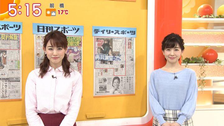 2019年02月07日新井恵理那の画像04枚目