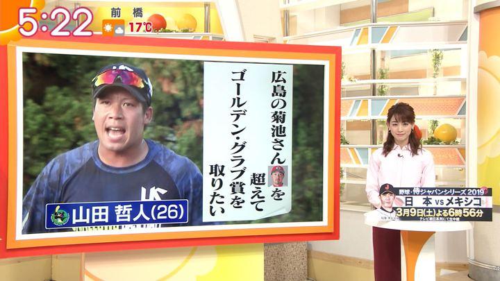 2019年02月07日新井恵理那の画像06枚目