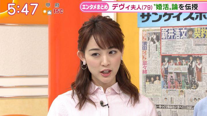 2019年02月07日新井恵理那の画像11枚目