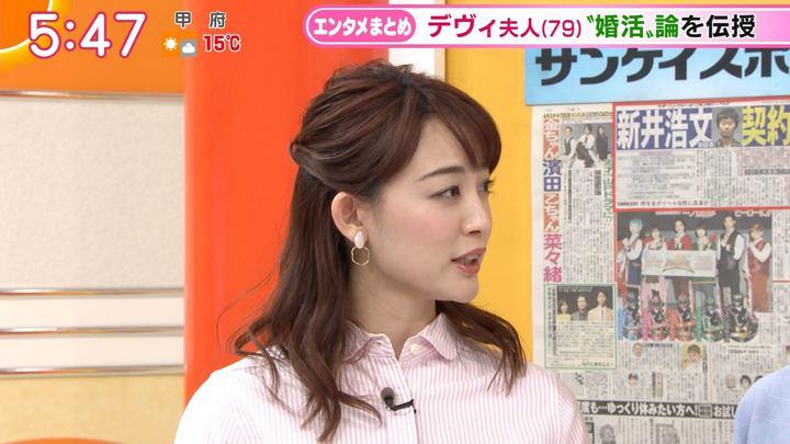 2019年02月07日新井恵理那の画像12枚目