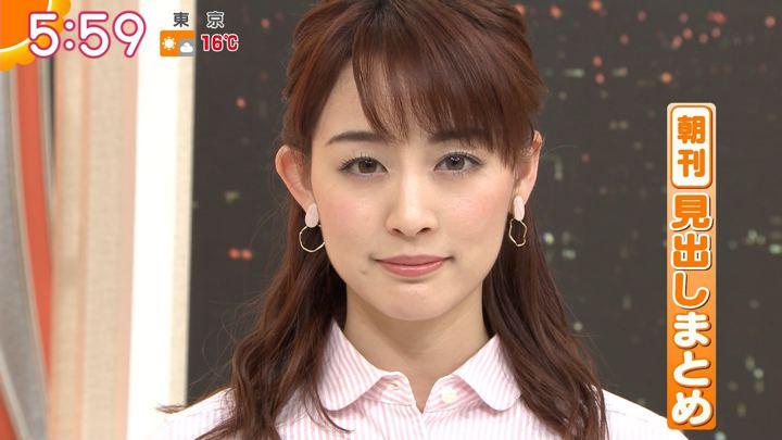 2019年02月07日新井恵理那の画像15枚目