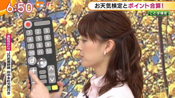 2019年02月07日新井恵理那の画像19枚目