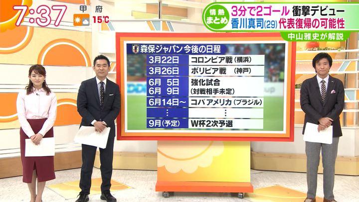 2019年02月07日新井恵理那の画像23枚目