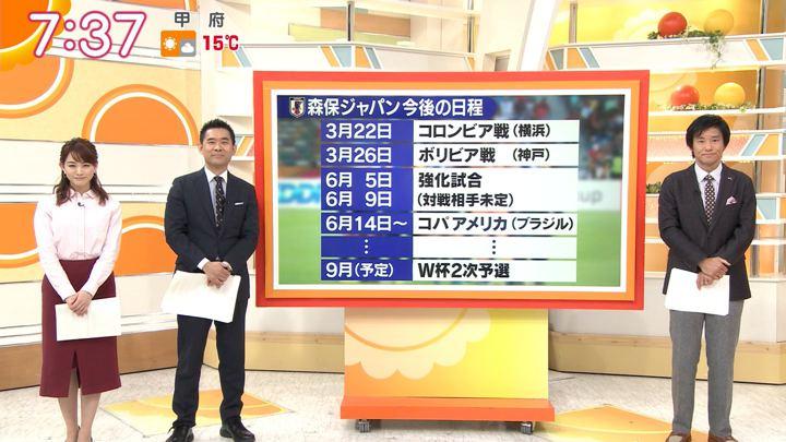 2019年02月07日新井恵理那の画像25枚目