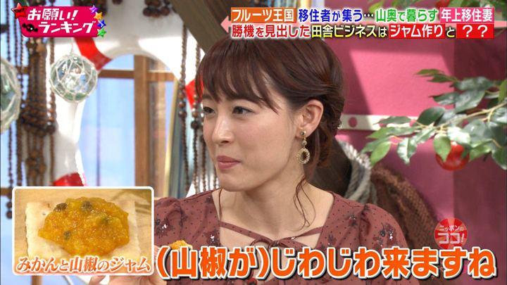 2019年02月07日新井恵理那の画像26枚目