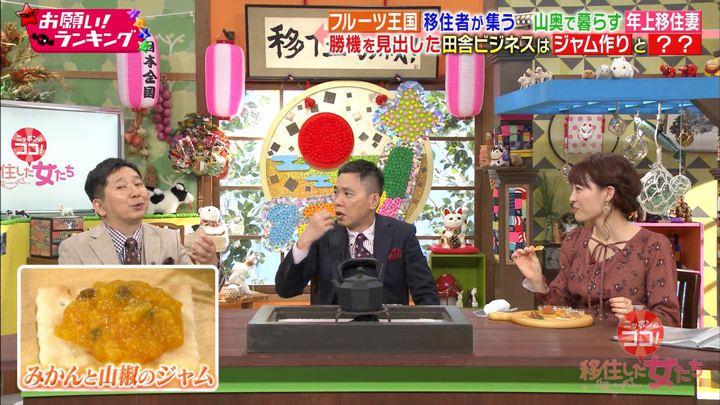 2019年02月07日新井恵理那の画像28枚目